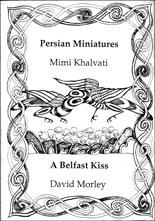 'Ghazal' by Mimi Khalvati (poem only)